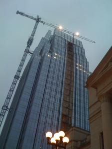 Pinnacle Building, Nashville, TN